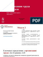 ilovepdf_merged-2.pdf