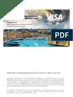 Эффективное управление портфелем.pdf