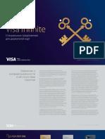 Prez_infinite_rus.pdf