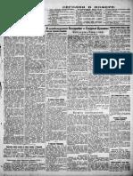 РУсская газета Правда 1940.pdf