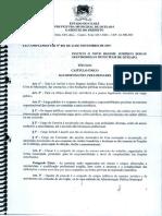 Lei Complementar Municipal Nº 01, De 23 de Novembro de 2007 (Regime Jurídico Único Dos Servidores Públicos Do Município de QUIXADÁ)