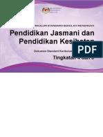 DSKP PJK T4 T5