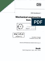 DIN Handbook 1