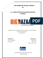 Sagar SUMMER INTERNSHIP PROJECT REPORT.docx