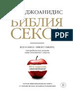 153336.a4.pdf