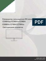 I2369VM_Russian.pdf