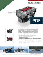 SE-6cyl_leaflet_RUS.pdf