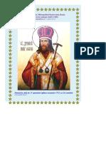 Dimitrie al rostovului - Articol Ortodoxia.pdf