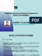 Organizing Business Research Papers(14)