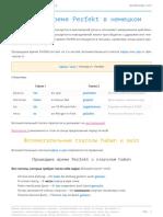 perfekt.pdf
