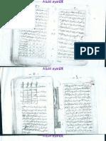 كنز المعزمين مخطوط شبه كامل.pdf