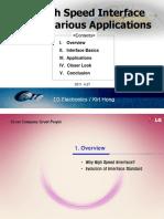 05_High Speed Interface Various Applications_LG전자_홍국태 발표자료_HS Interface_V10