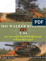 M41 Walker Bulldog vs T-54.pdf