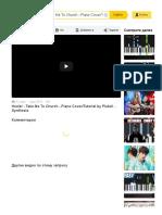 Hozier - Take Me To Church - Piano Cover_Tutorial by PlutaX - Synthesia - YouTube_ 4 тыс. видео найдено в Яндекс.Видео