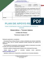 509.pdf