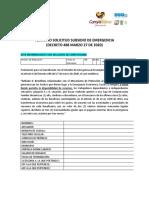 FORMULARIO-SUBSIDIO-DE-EMERGENCIA1-REV.-JURIDICA (1)