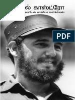 Fidal Castro