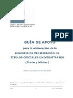 verifica_gm_guia_V05.pdf