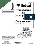S150 5268.pdf