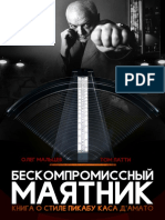 maltsev.pdf