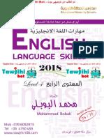 مكثف الأستاذ محمد البوبلي انجليزي ف2 جديد صيفي 2018.pdf