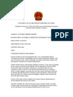 customs_law.pdf