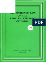 Marriage Law of the People's Republic of China (1980)