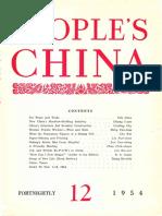 People's China, Vol. ¿, nº 12, p. 13-16
