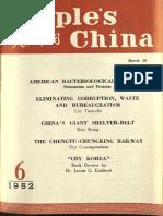 People's China, Vol. ¿, nº 9, pp. 22-23