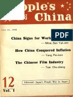 People's China, Vol. I, nº 12, pp. 4 y 28-30.pdf