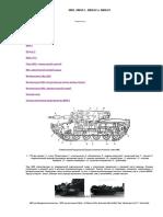 ОБТ М60, М60А1, М60А2 и М60АЗ.pdf