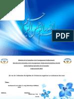 Presentation19