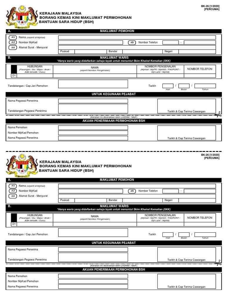 Kerajaan Malaysia Borang Kemas Kini Maklumat Permohonan Bantuan Sara Hidup Bsh
