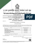 Maximum Retail Prices on Rice - Extraordinary Gazette