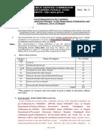 punjab-public-service-commission-ppsc-recruitment-2020-apply-online-17-functional-manager-posts.pdf