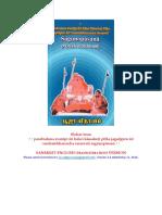 02-ShrI-Mahaswami-SagunopAsanA-English.pdf
