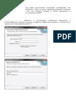 APP-06.1-5.0.0