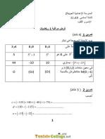 Devoir de Contrôle N°1 - Math - 7ème (2017-2018) Mr Naceur Imed 1