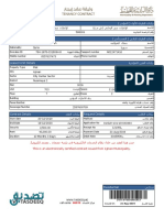 Fl-1104 Ajman Tasdeeq Contract