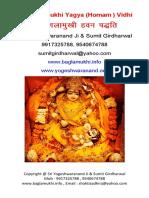Maa Baglamukhi Yagya Homam Puja Vidhi