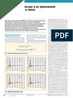 201001072.pdf