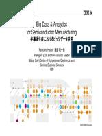 SPR9_35_IBM_Hattori Ryuichiro.pdf