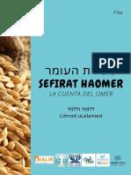 Sefirat HaOmer - Lilmod uLelamed