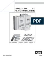 KEB_F5_Basic_RU.pdf