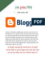 eso blogger sikhi.pdf