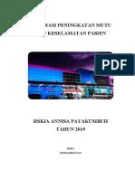 program pmkp new