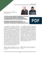 bakterialnoe-v-shelachivanie-upornogo-zolotosoderjashego-kontsentrata-s-otsenkoy-testovogo-sorbtsionnogo-tsianirovaniya-ostat.pdf