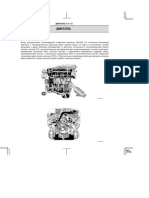 Engine_4GR-FSE.pdf