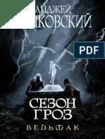 Sezon_groz pdf