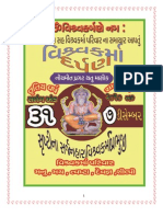 Viswakarma Darpan_ 31th Issue-December2010